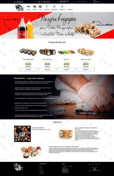 Интернет магазин суши бара