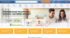 Интеграция ИМ, Розетка и Prom.ua с Битрикс24