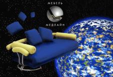 Плакат мебельного салона «Медлайн»