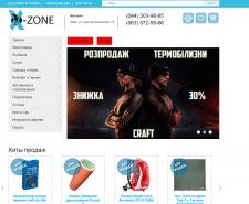 Контент-менеджер http://www.x-zone.com.ua/