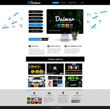 Daiwer Studio