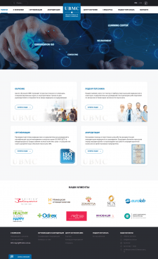 UBMC - Ukrainian Bureau of Medical Consulting