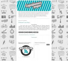 Дизайн блога Сарафанное радио
