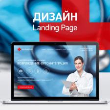Сайт Клиника Возраждение