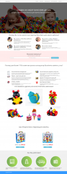 landing page -bunchems.3dclub.in.ua