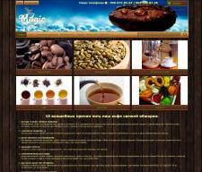 Продажа кофе и чая в Magiccoffee