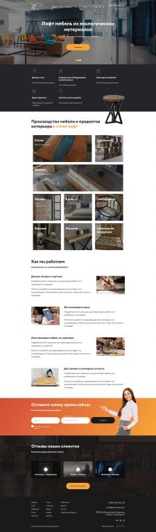 Сайт на мебельную тематику