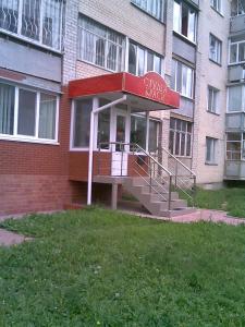 Consult-Center foto 2