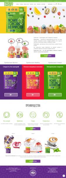 Интернет магазин сахарозаменителей