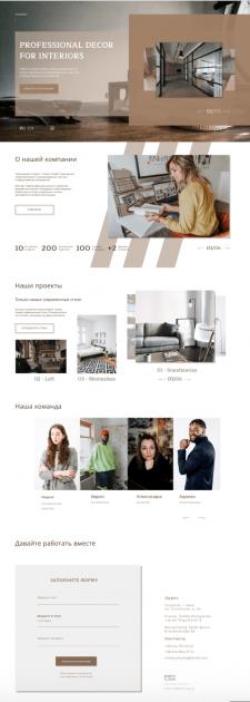 Дизайн интерьерного бюро