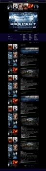 PSD Шаблон: Кино-Сайт Ч