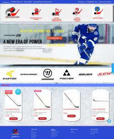 Интернет-магазин на opencart klushki.com.ua
