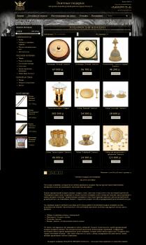 Описание категории товаров для сайта подарков