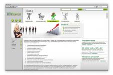 Сайт трейд маркетингового агентства