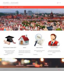 Сайт фирмы-помошника для русскоязычных в Варшаве