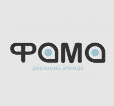 Лого рекламної агенції (Київ)