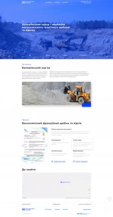 """Дизайн сайту """"Белашківський кар'єр"""""""