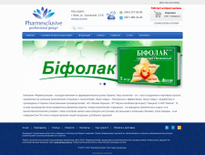Сайт компании «Фармэксклюзив»