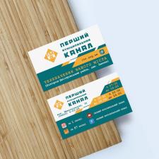 Дизайн и печать визитной карты для телеканала
