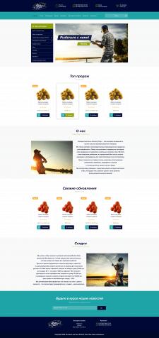 Главная страница рыболовного интернет-магазина
