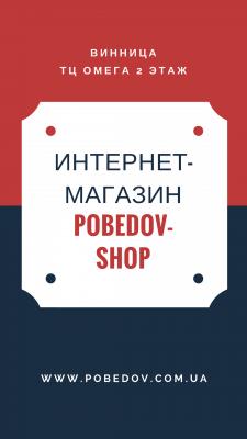 Рекламные посты для VK, Instagram и веб-сайта