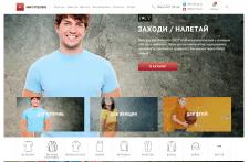 "Интернет-магазин ""Мир Футболки"""