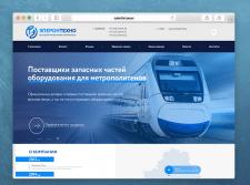 Корпоративный сайт с каталогом Эперон Техно