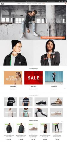 Интернет-магазин спортивной одежды