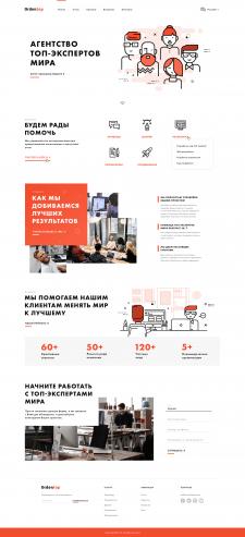 Дизайн сайта для агенства OrdenTop