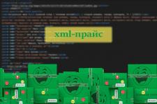 XML прайс на Розетку
