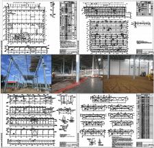 Производственно-складской комплекс раздел КМ