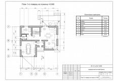 План индивидуального жилого дома