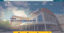 Верстка сайта для городской школы