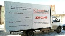 """Тент для мебельной компании """"MebelLand"""""""