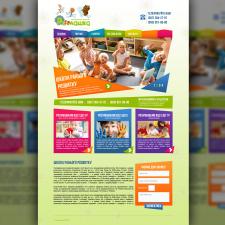 Дизайн сайта (центр раннего развития)