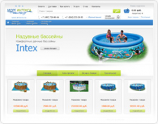 Продукция фирм Intex & Bestway