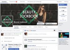 Продвижение/ведение группы фейсбук с нуля