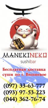 Создание и оформление группы Вконтакте