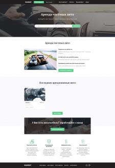 Any-car.rent - Аренда частных авто