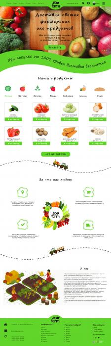 Дизайн сайта для интернет магазина Eco Farm
