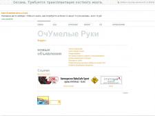 Сайт на Wordpress и форум phpbb3