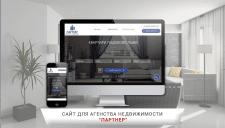 """Сайт для агентства недвижимости """"ПАРТНЕР"""""""