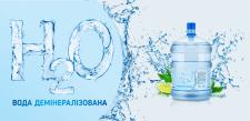 Дизайн етикетки для води