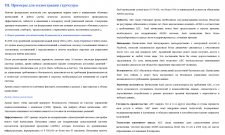 1. Облачные вычисления (готовий переклад)
