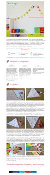 Пример оформления статьи в блоге