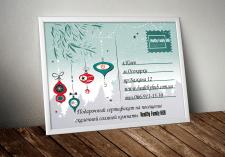 Сертификат подарочный 2