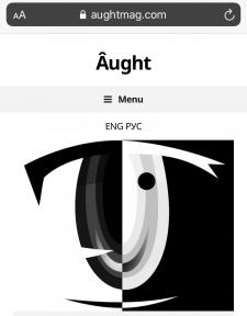Aught Magazine
