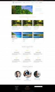 Laravel сайт для кафедры ВТ университета