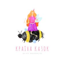Логотип для детского издательства