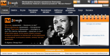 Наполнение сайта информацией